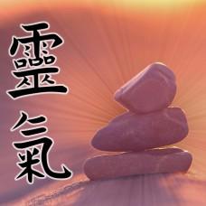 Video - Curs Tehnici de Reiki Tradițional de nivelul 1 (Shoden)